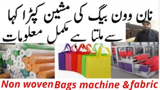 About On Non Woven Fabric And Non Woven Bag Machine