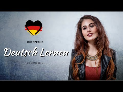 4 интересные книги для изучения немецкого языка + 1