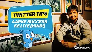 Twitter Pe Profile Create Kaise Kare | What is Hashtag | Personal Branding Tips [in Hindi]