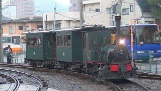 """伊予鉄道の路面電車と『坊っちゃん列車』~松山を走る""""汽車""""~"""