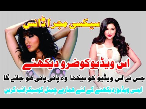 Sxiy Mujra Mujra Dance   Pakistani Mujra Dance 2017 New Saraiki Songs 2018