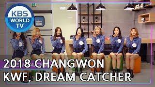 [2018 Changwon K-POP World Festival]