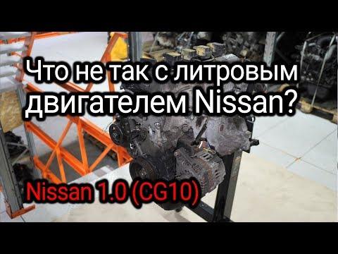 Фото к видео: Маленький, но хлопотный двигатель от Nissan Micra К11 (CG10DE)