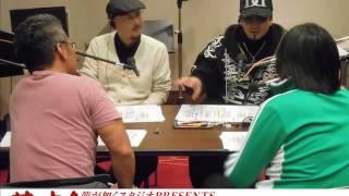 「幕末!神室町RADIOSTATION」第四回目