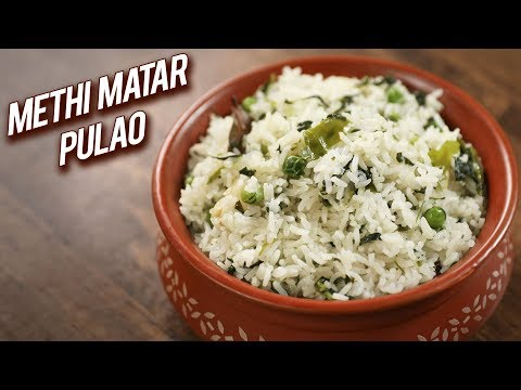 Methi Matar Pulao | Fenugreek & Green Peas Pulao | Indian Pulao Recipe | Varun