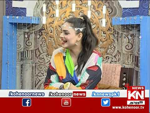Good Morning 03 June 2020 | Kohenoor News Pakistan
