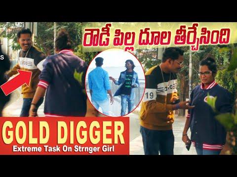 Gold Digger Task Gone Crazy   Gold Digger Pranks in Telugu   #tag Entertainments