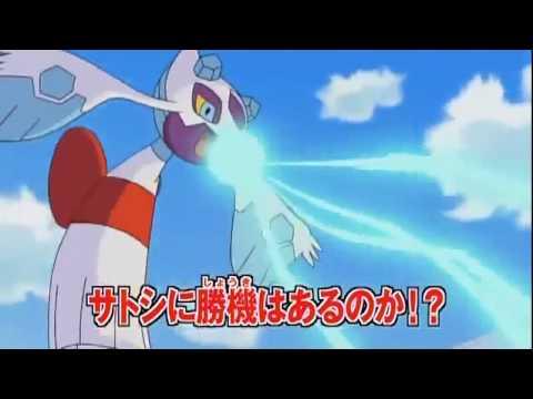 Pokemon DP 187 PreviaHD