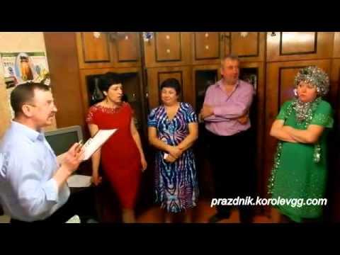 Игра конкурс Угадай фразу из фильма смешные интересные конкурсы на день рождения взрослых дома