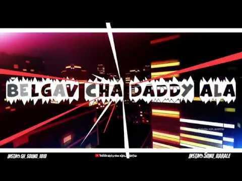 SK SOUND=BELGAV CHA DADDY (PART-3) MIX BY DJ RAJ KOP+VFX BY SHIVAM