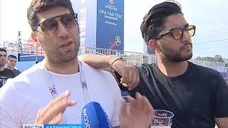 Впечатления фанатов от ЧМ-2018 в Калининграде