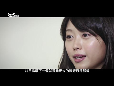 2017 POPO華文創作大賞