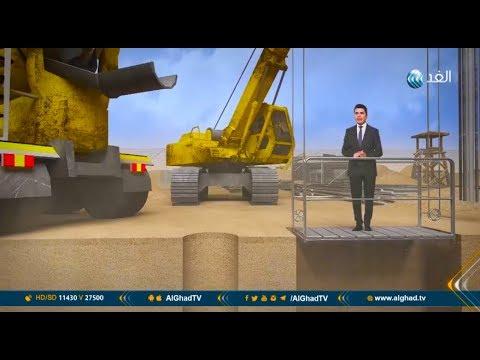 شاهد | تفاصيل سياج إسرائيل الجديد على حدود غزة