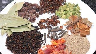 Ghar par Banaye Garam Masala | Har Dish ki Shaan hai yeh Masala | Homemade Garam Masala Recipe