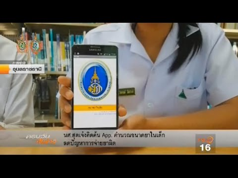 ปรสิต YouTube Butakova