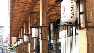 観光長野駅