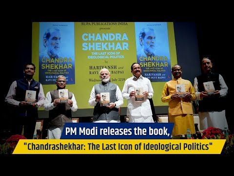 PM Modi releases the book,