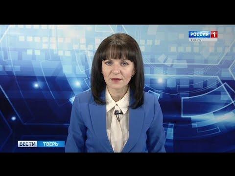 Репортаж об отключении аналогового телевидения. Россия 1. Вести - Тверь в 17:00. 03.12.2018