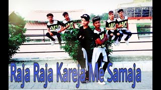Raja Raja Kareja Me Samaja Lollipop Lagelu 2018 All Bhojpuri Song Mix Mohan Rathore 2018 सबसे हिट