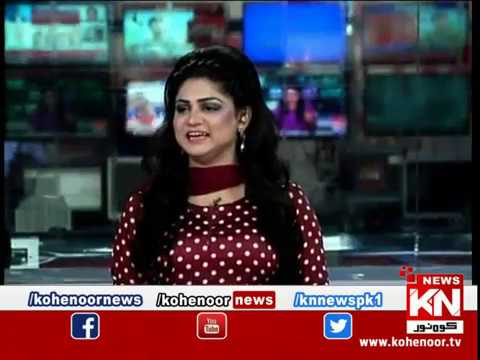 Kohenoor@9 20 August 2019 | Kohenoor News Pakistan