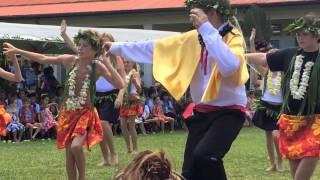 Good Times Kauai