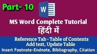 MS Word 2007-13 || Reference Tab |Table of Content | Footnote Endnote | Bibliography | Citation