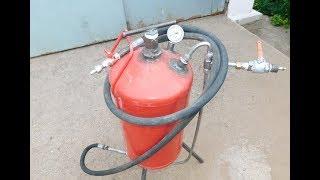 Пескоструй своими руками из огнетушителя (ОП-35) от AVTO CLASS