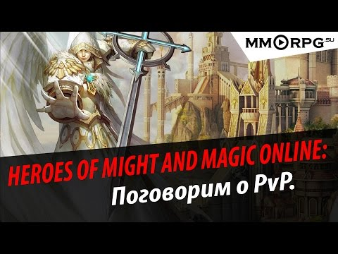 Герои меча и магии 5 некрополис гайд