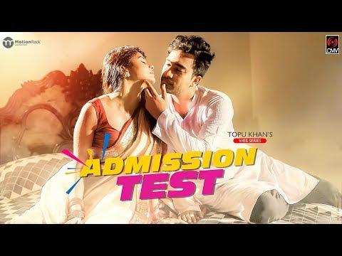 admission test epi 05 jovan toya tamim zaki topu khan bangla