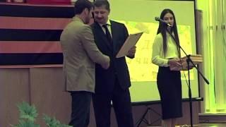 Вручение грамот чемпионам кубка мира в г. Буйнакск // 2015