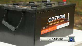 Аккумулятор Oberon 6СТ-225 от компании ПКФ «Электромотор» - видео 1