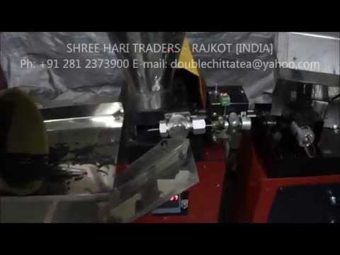 Agarbatti Machine Feeder DC Gear Motor