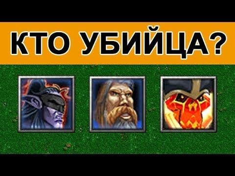 5 простых ГОЛОВОЛОМОК о Warcraft 3