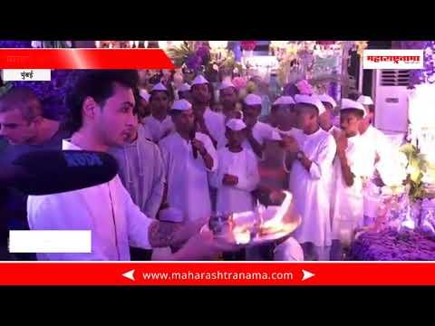 Salman Khan home Ganesha Aarti 2018