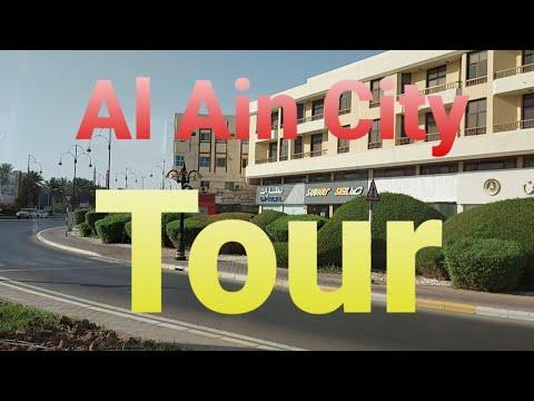 Al Ain City Abu Dhabi🇦🇪al Ain City Full Tour night @ day ویڈیو اچھی لگے تو لائک سبسکرائب ضرور کرنا