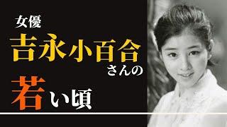 吉永小百合さんの美しすぎる若い頃