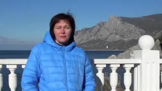 Наталья Пятерикова: мой бизнес в Сибирском здоровье