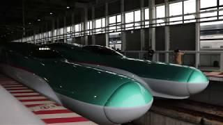 【北海道新幹線】函館北斗駅 回送発進~ | Kholo.pk