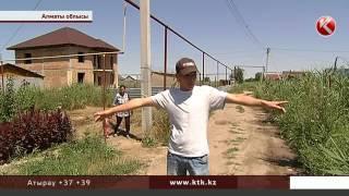 Алматы облысында 126 отбасы үй-күйсіз қалуы мүмкін
