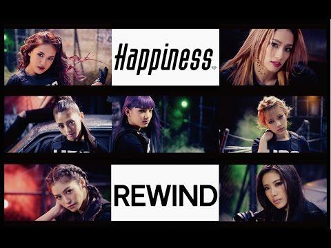 『REWIND』 フルPV ( #Happiness )