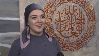 Айси Z подарила Ингушетии исламскую выставку на юбилей