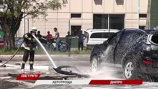 ДТП с фурой в Днепре: новые подробности и комментарии очевидцев