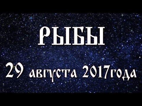Гороскоп овен телец 2017