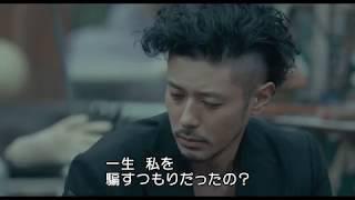 オダギリジョー×クリストファー・ドイル『宵闇真珠』予告編