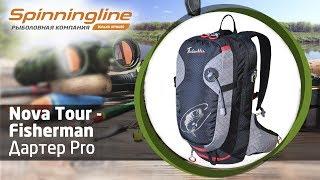 Рюкзак для рыбалки миноу pro nova tour обзор
