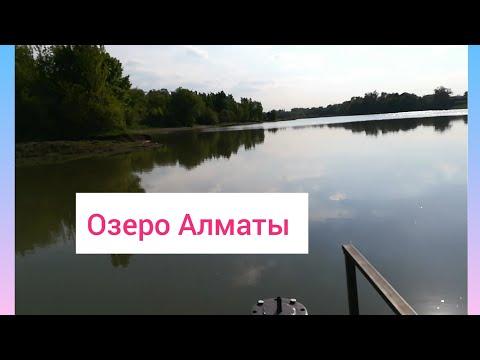 Озеро аэропорт Вид с высоты на город Алматы Где отдохнуть с семьёй на природе в Алматы