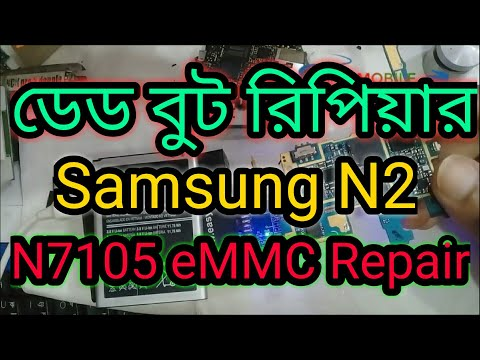 Download Note 2 Dead Fix By Chnging Emmc Video 3GP Mp4 FLV HD Mp3
