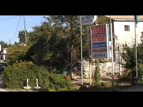 Avra Beach Hotel and Nidri Mainstreet
