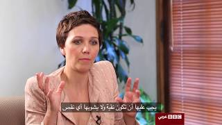 Maggie Gyllenhaal on stereotyping Palestinians in The Honourable Woman