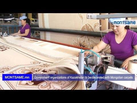 Government organizations of Kazakhstan to be decorated with Mongolian carpets